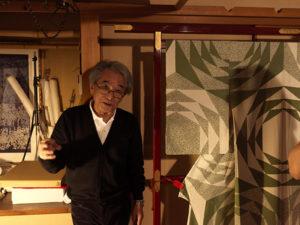 Kunihiko Moriguchi