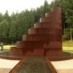 Murou Art Forest Dani Karavan