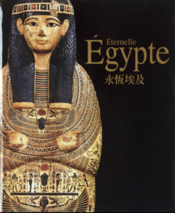 Éternelle Égypte, Japon
